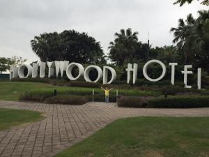 Disney Hollywood Hotel Sign